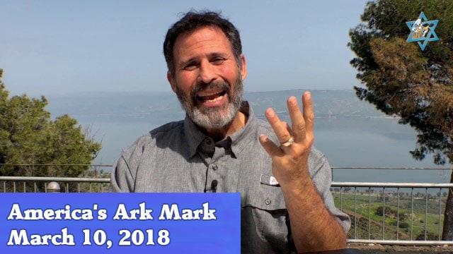 3-10-18 America's Ark Mark