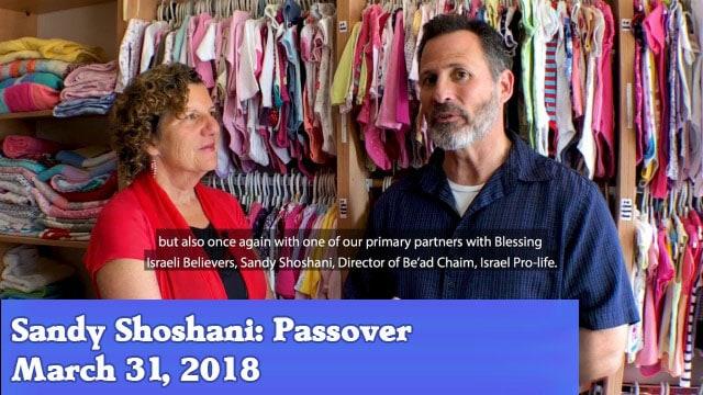 3-31-18 Sandy Shoshani Passover